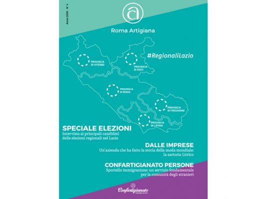 Roma Artigiana n° 4 – Anno 2018